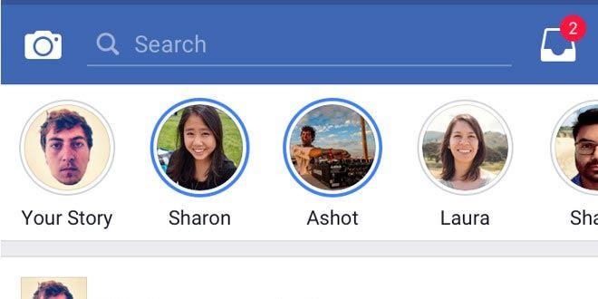 Facebook imita Instagram: in fase di test la funzionalità Stories
