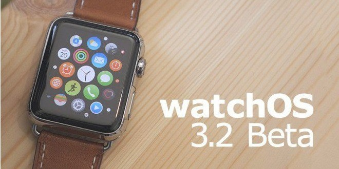 WatchOS 3.2 Beta rilasciato ufficialmente agli sviluppatori