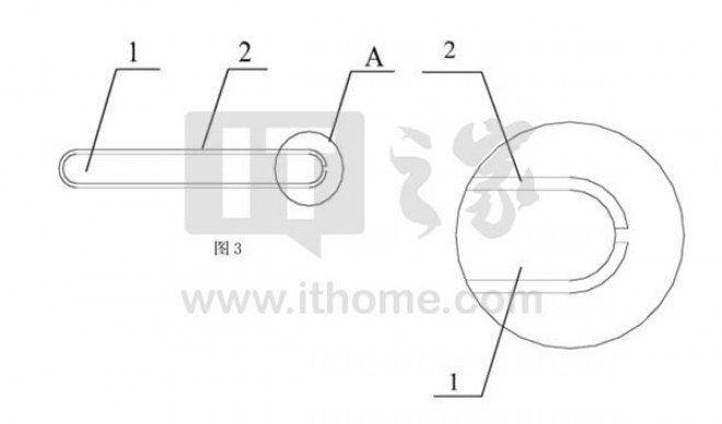 Xiaomi deposita brevetto per smartphone flessibile