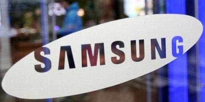 Samsung: il primo smartphone pieghevole in arrivo nel Q4 2017