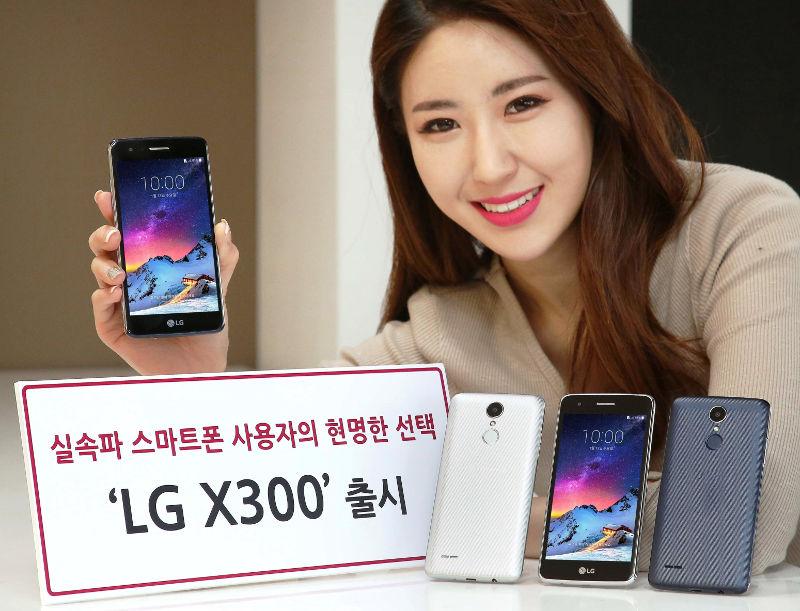 LG X300: un nuovo entry level lanciato con Android Nougat
