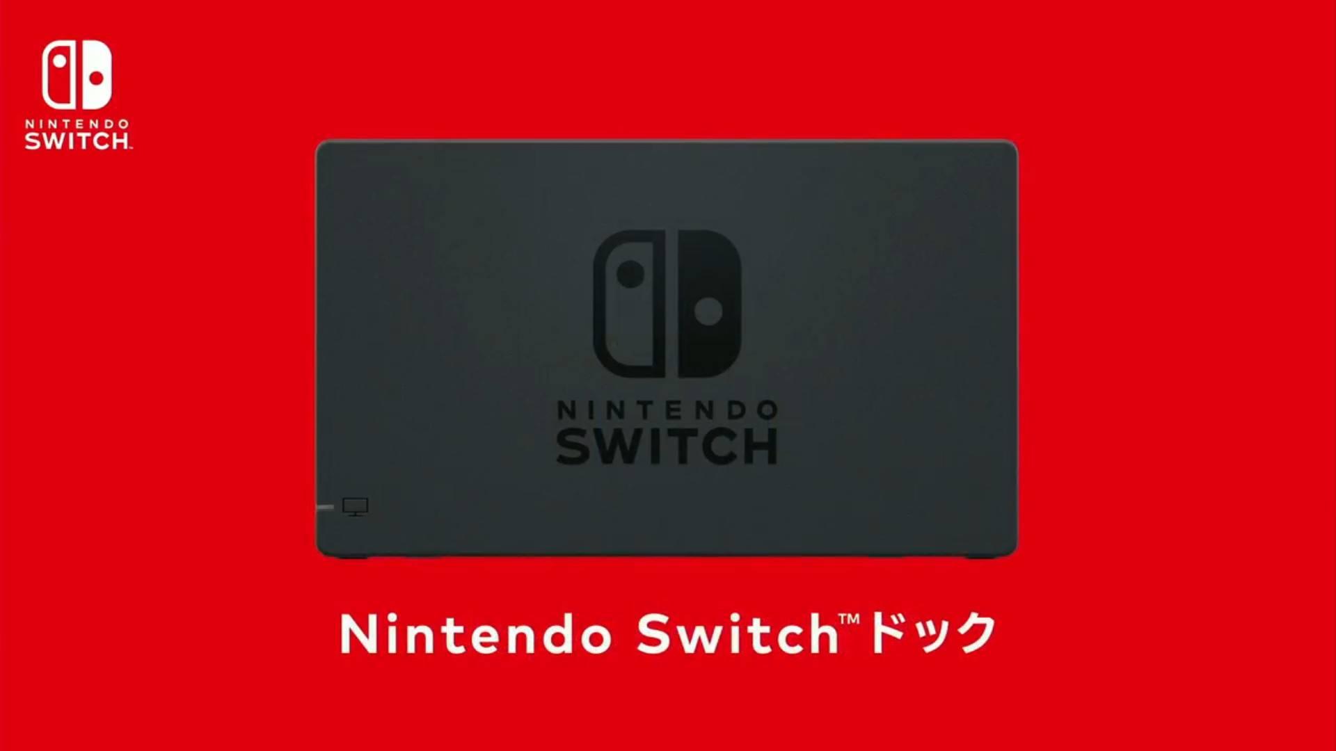 Nintendo Switch, alto il prezzo degli accessori ufficiali