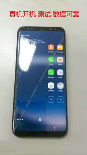 Samsung-Galaxy-S8-On-Screen-Buttons