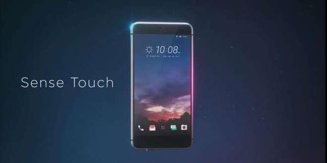HTC U (Ocean), compaiono dei render che mettono in mostra il nuovo top di gamma