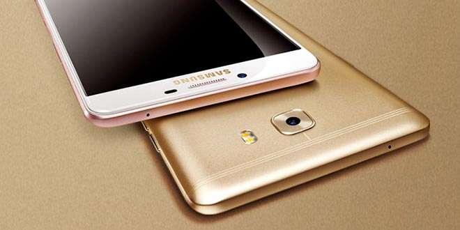 Samsung Galaxy C5 Pro annunciato ufficialmente in Cina