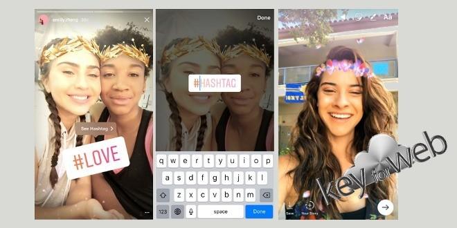 Aggiornamento Instagram per iOS e Android, introdotti i filtri facciali