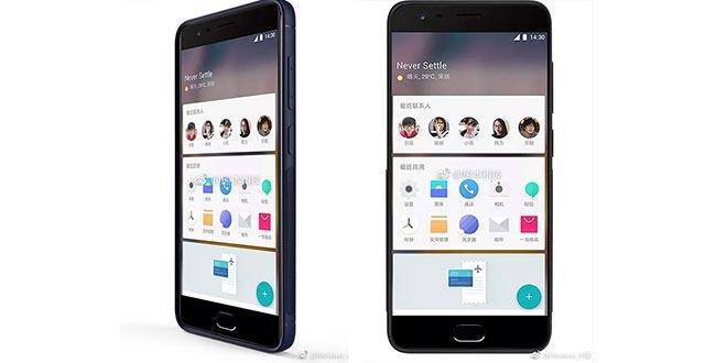 OnePlus 5, l'ora X si avvicina: presentazione prevista il 15 giugno?