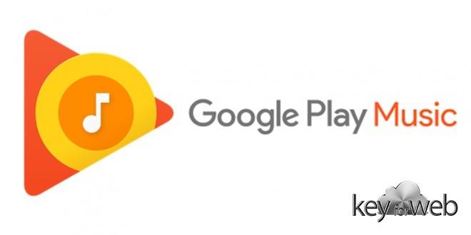 Google Play Music: febbraio è il termine ultimo per trasferire la libreria