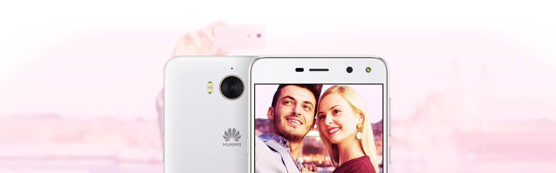 Huawei Y6 2017 ufficiale: caratteristiche, immagini e dettagli