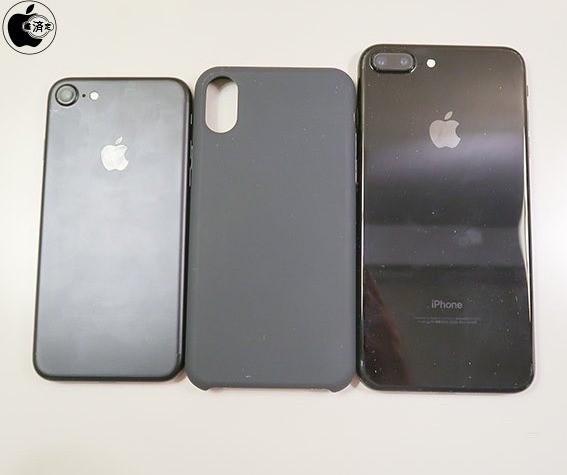 iPhone 8, la sua cover in comparativa con iPhone 7 e 7 Plus