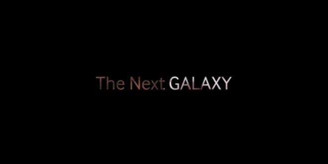 Samsung Galaxy S9, prime caratteristiche: il SoC potrebbe essere l'Exynos 9810
