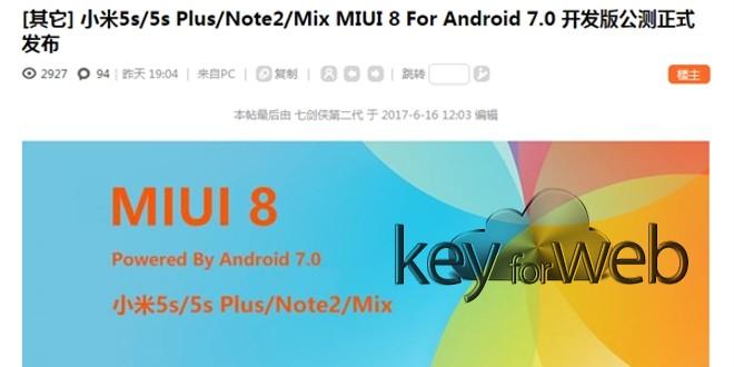 Android 7.0 Nougat per Xiaomi Mi Note 2, Mi 5S, 5S Plus e Mi MIX