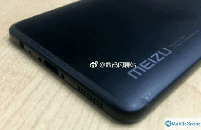 Meizu Pro 7 immagine