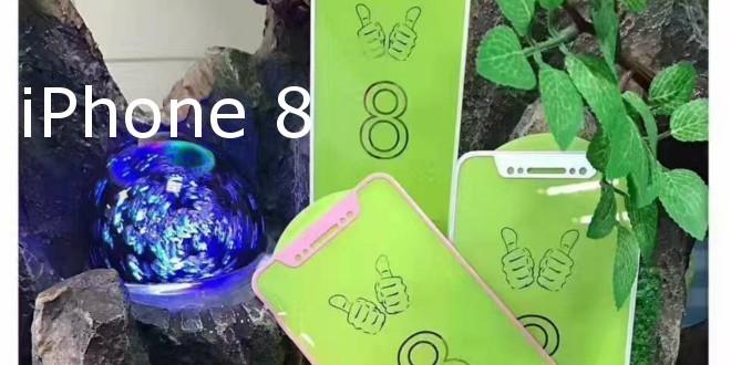 iPhone 8: in produzione le prime pellicole proteggi schermo