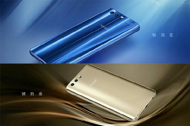 Honor 9 ufficiale in Cina: potente, elegante ed economico