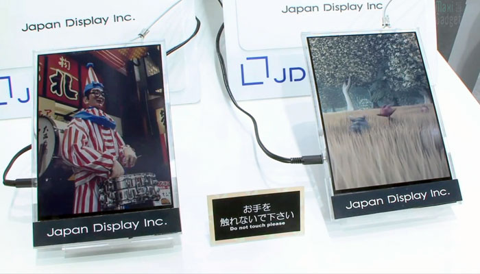Japan Display avvia la produzione di massa di un LCD 18:9 Q-HD