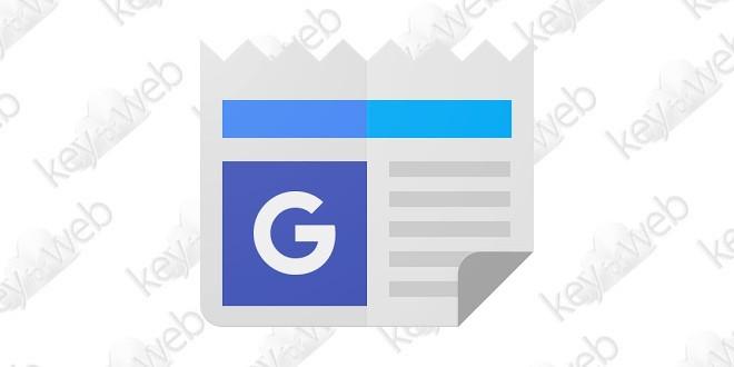 Google Notizie e Meteo si aggiorna con un nuovo look