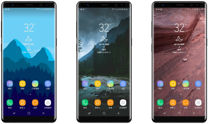 La FCC certifica diverse varianti di Samsung Galaxy Note 8