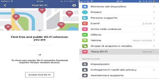 Nuova funzione integrata nell'app di Facebook per trovare Wifi gratis