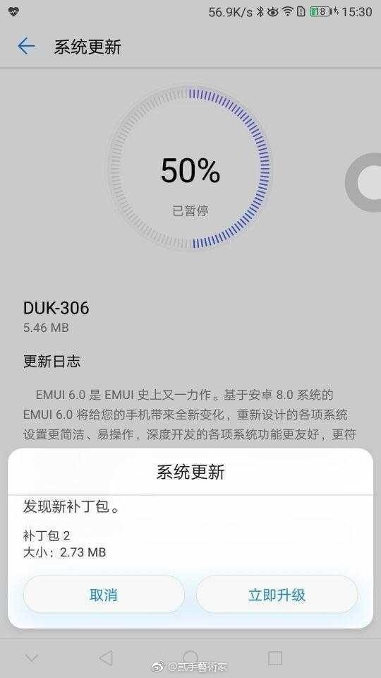 EMUI-6.0 Mate 10