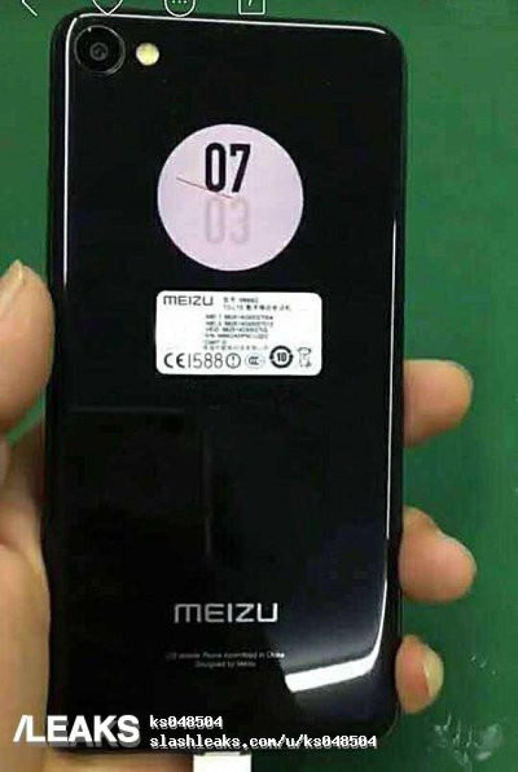 Meizu X2 schermo posteriore