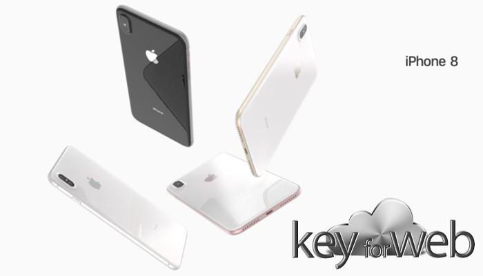 iPhone 8 ha soli 2GB di RAM, 32GB di memoria interna ed uno schermo HD
