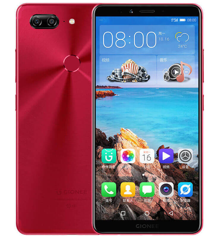 Gionee M7 - Maple Red