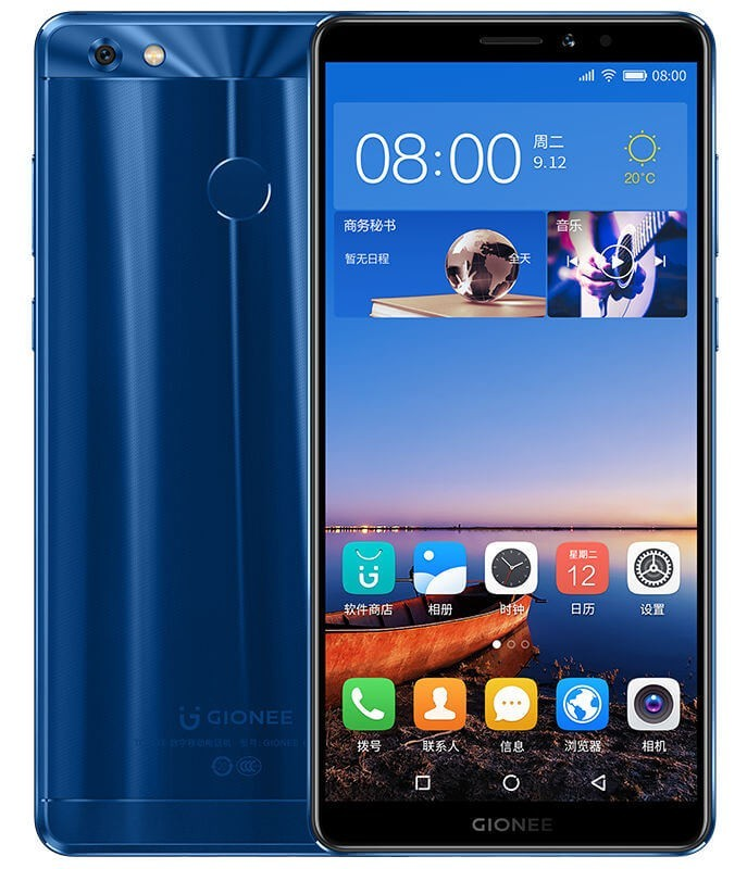 Gionee M7 Power - Blue