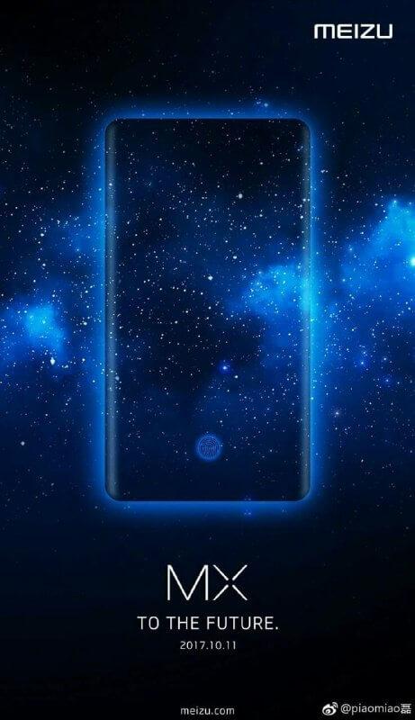 Meizu MX7 - probabile presentazione l'11 ottobre