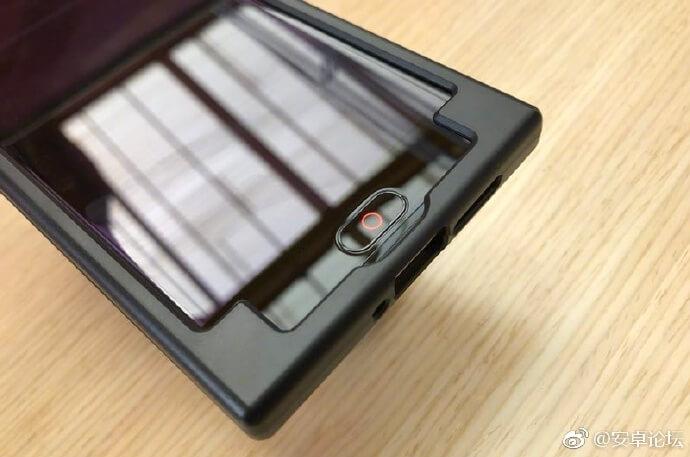 Nuove immagini del Nubia NX598J o un altro smartphone della stessa serie?