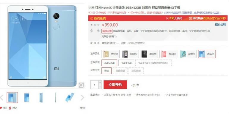 Redmi Note 4X: la variante blu sarà presto disponibile con 3GB di RAM e 32GB di memoria interna