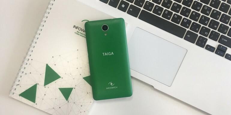 TaigaPhone impedirà alle applicazioni di raccogliere i dati degli utenti