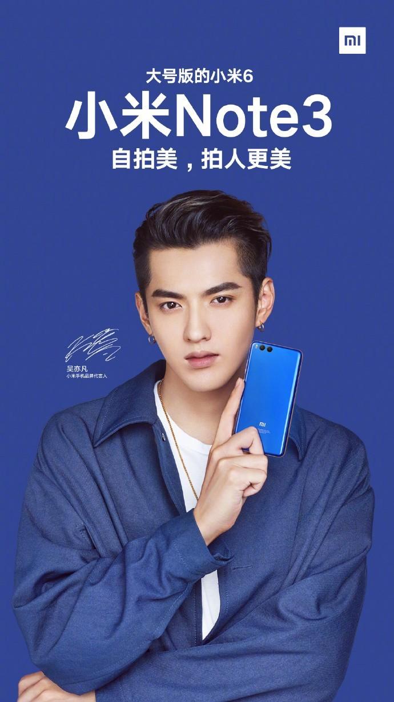 evento Xiaomi Mi Note 3