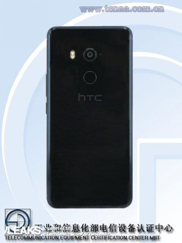 HTC U11 Plus, conferme per il display 18:9
