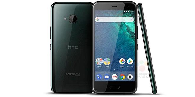 HTC U11 Life, ecco quale sarà il prezzo di listino europeo
