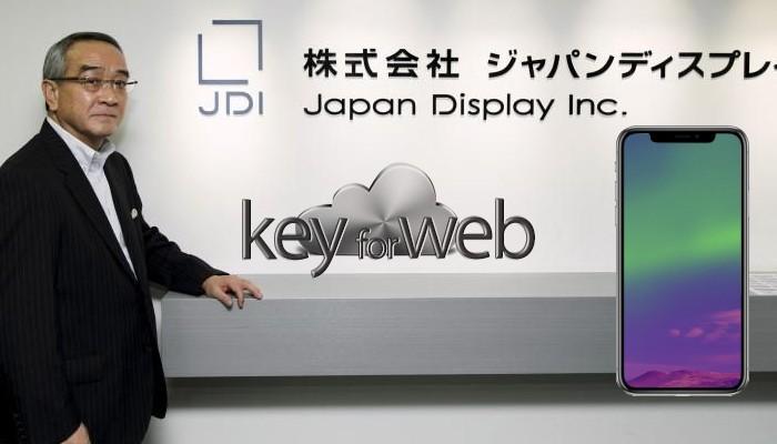 Japan Display, presto investimenti da 900 milioni di dollari per la produzione di nuovi pannelli OLED