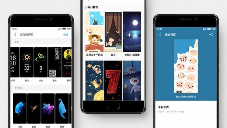 Meizu Pro 7: aggiunte nuove funzionalità per il display secondario