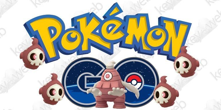 Pokémon GO, rilasciato Shiny Duskull