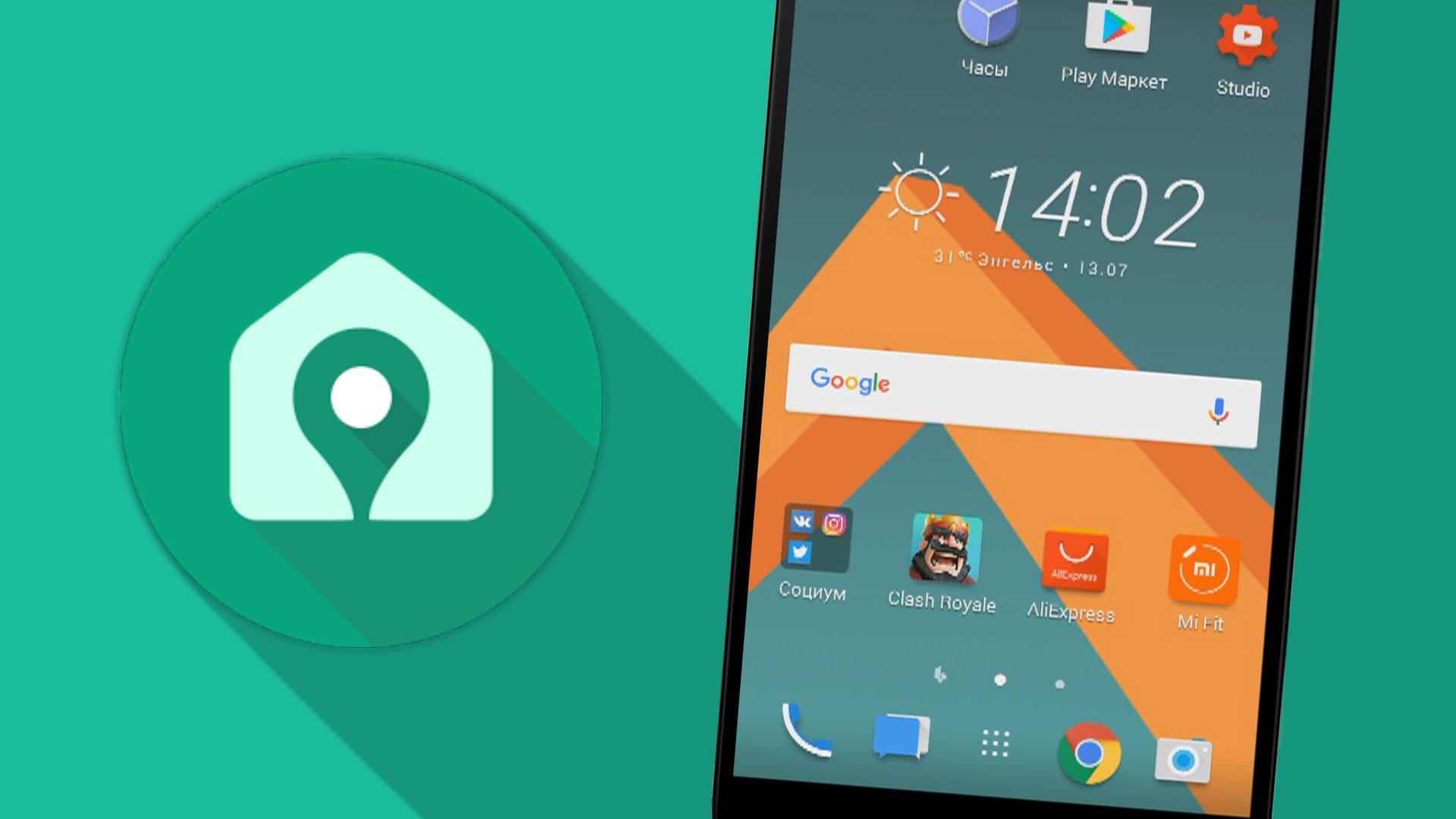 HTC Sense Home si aggiorna in puro stile Pixel e passa alla versione 9.50