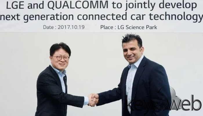 LG e Qualcomm insieme per lo sviluppo di auto a guida autonoma