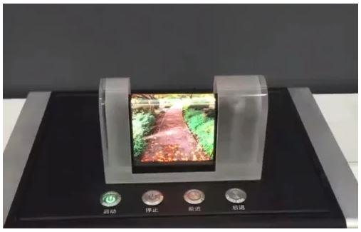 Samsung: nuovo temibile concorrente nella produzione di OLED flessibili