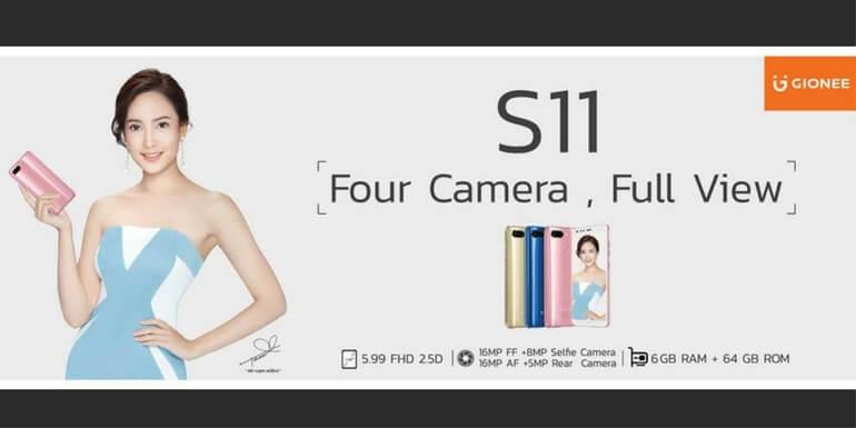 Gionee S11 di nuovo online con altri importanti dettagli emersi
