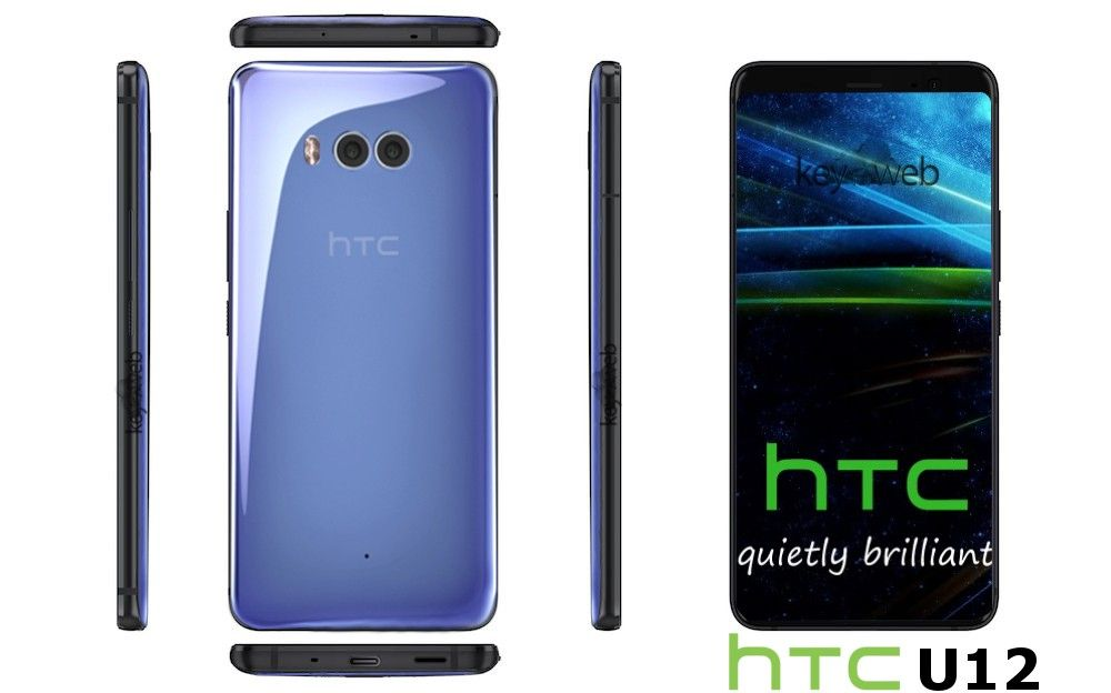 HTC U12: possibile prototipo in video