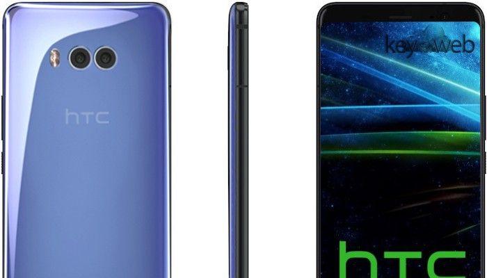 HTC U12, ecco come lo vediamo noi
