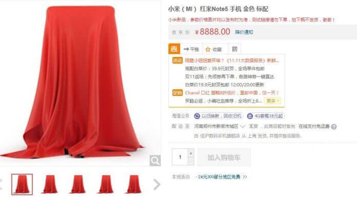 Redmi Note 5 su JD.com