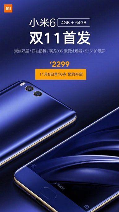 Xiaomi Mi 6 - 4GB di RAM e 64GB di memoria interna