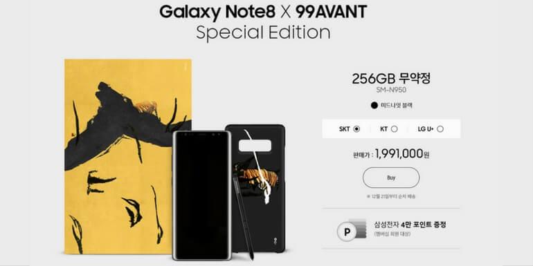 Galaxy Note 8: la versione limitata X 99AVANT sarà disponibile a 1.550€