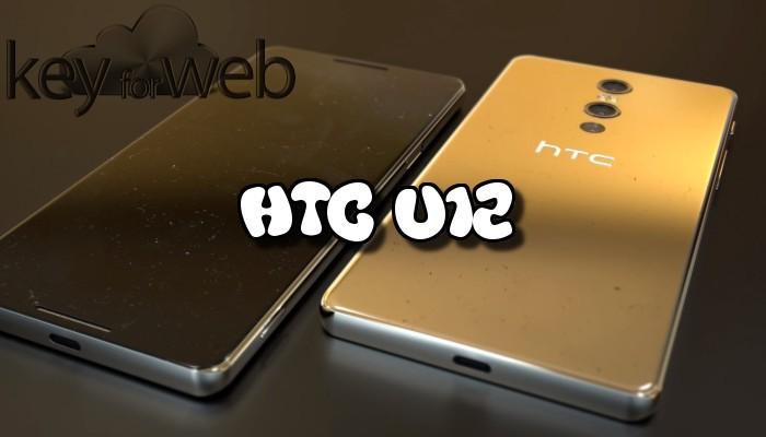 HTC, va sempre peggio per la compagnia, ricavi in netto calo