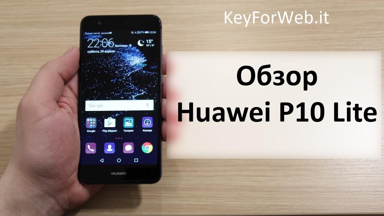 Risparmiamo il 10% sul prezzo Huawei P10 Lite e P8 Lite 2017: volantino Euronics e replica Ebay