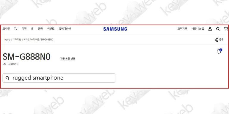 Samsung: il modello SM-G888N0 non è il Galaxy X